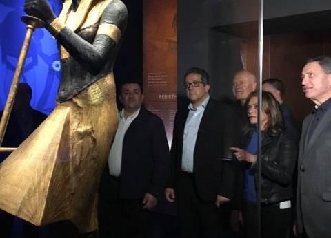 رئيس لجنة السياحة تتفقد معرض توت عنخ آمون بالولايات المتحدة