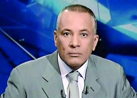 أحمد موسى يتقدم ببلاغ للنائب العام ضد شاب سب المصريين بالانتخابات