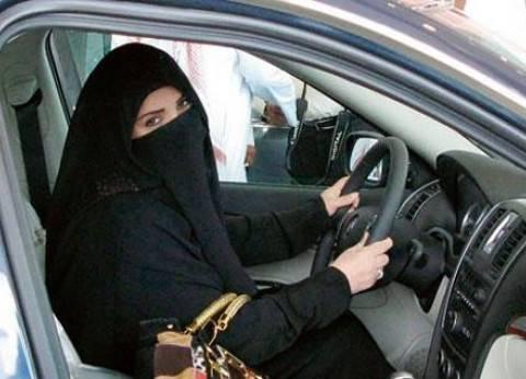 السعودية: توقيف النساء اللاتي يرتكبن المخالفات المرورية