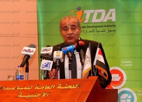 """اليوم.. وزير التموين في السويس لافتتاح فرع لـ""""حماية المستهلك"""""""