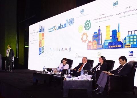 وزيرة البيئة: القدرة على التنافسية يتطلب الالتزام بالمعايير الدولية