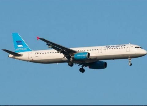 """31 أكتوبر """"يوم حوادث الطائرات"""".. سقوط الطائرة الروسية بعد 16 عاما من حادث """"البطوطي"""""""