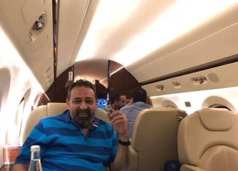 بصورة وإيموشن.. مجدي عبدالغني يعلن سفره إلى روسيا
