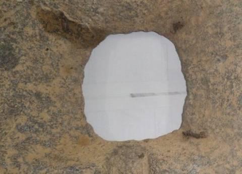 الشرطة الفلسطينية تعثر على طاحونة أثرية من العصر الروماني بالخليل