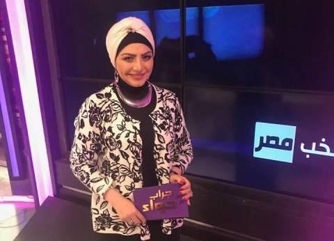 شهداء في حياة نجوم الفن.. آخرهم رامي هلال زوج شقيقة ميار الببلاوي