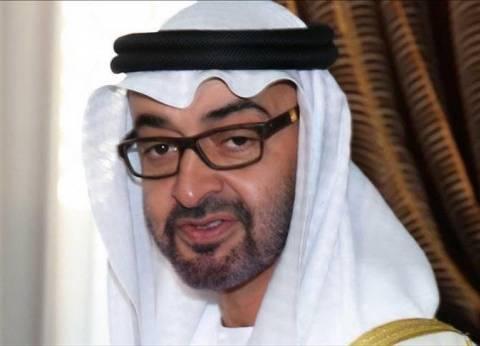 """""""بن زايد"""": علاقة الخليج مع الولايات المتحدة أسسها صلب"""