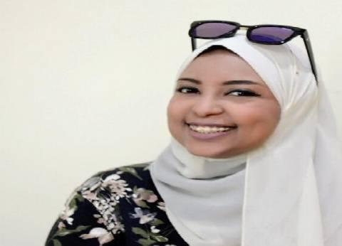 أروا الشوربجى تكتب: تحققت أمنية الثانوية العامة