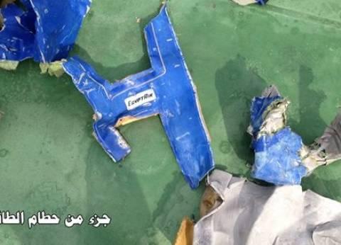 """عاشور: انفجار بطارية """"الآيباد"""" في قمرة القيادة غير مسؤول عن سقوط طائرة مصر للطيران"""