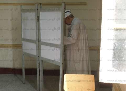 إغلاق اللجان الانتخابية بالبحر الأحمر بعد انتهاء التصويت