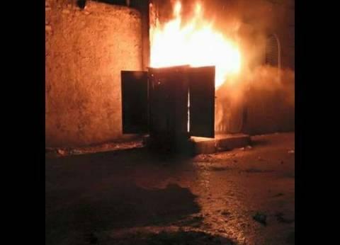 ظلام في قرية بسوهاج بسبب حريق محول كهرباء