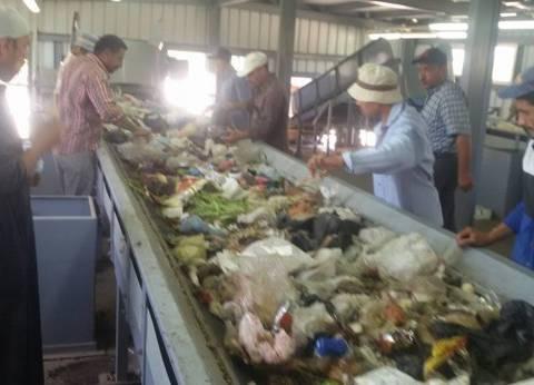 إعادة تأهيل مصنعا لتدوير القمامة في المنيا