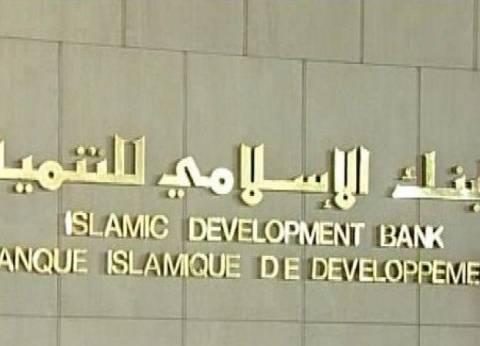 رئيس البنك الإسلامي للتنمية يدعو لتعزيز التعاون في مجالات العلوم والتكنولوجيا