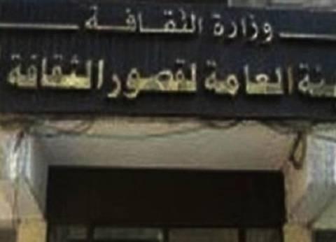 إقليم جنوب الصعيد الثقافي يستهدف 64 قرية محرومة ثقافيا في رمضان