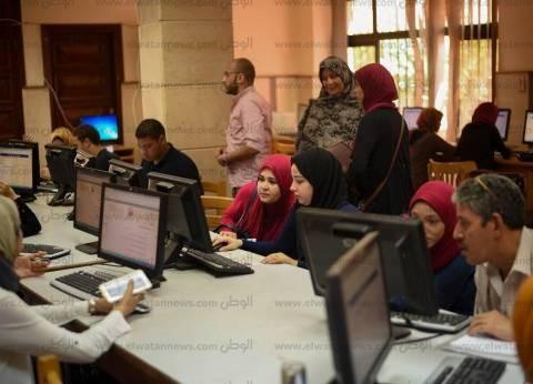إقبال كبير على معامل التنسيق في جامعة القاهرة