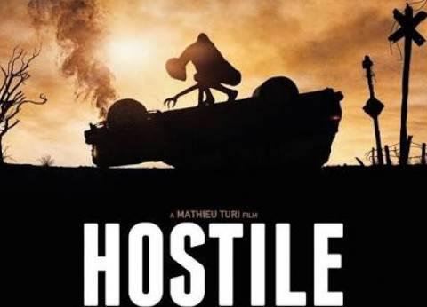 AFD تطلق فيلم الرعب Hostile في دور العرض المصرية