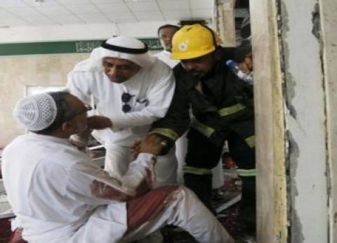 إدانات عربية ودولية للتفجير الإرهابي بالمملكة العربية السعودية