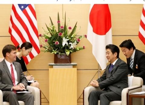 اليابان: لم نناقش التحالف البحري لحماية مضيق هرمز مع أمريكا
