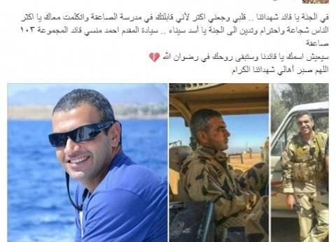 """محافظ أسيوط: """"هجوم رفح"""" يأتي ضمن مخطط لزعزعة أمن مصر"""