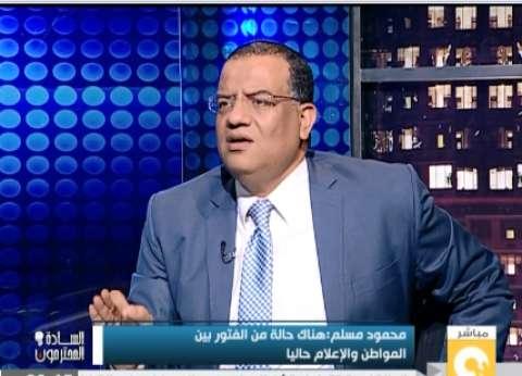 """مسلم: أداء الإخوان في الرئاسة وراء عدم التصويت لـ""""النور"""""""