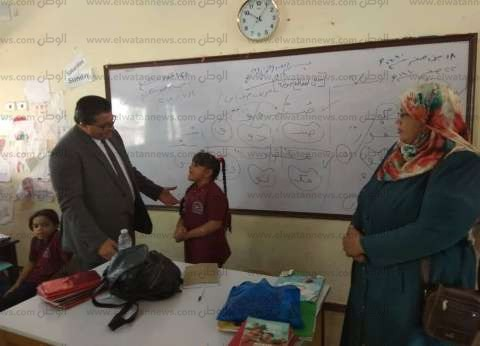 عقل يتابع تطبيق منظومة التعليم الجديدة في مدارس شرم الشيخ