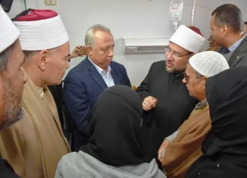"""وزير الأوقاف ومحافظ الشرقية يقران صرف 20 ألف جنيه لأسرة إمام """"الروضة"""""""