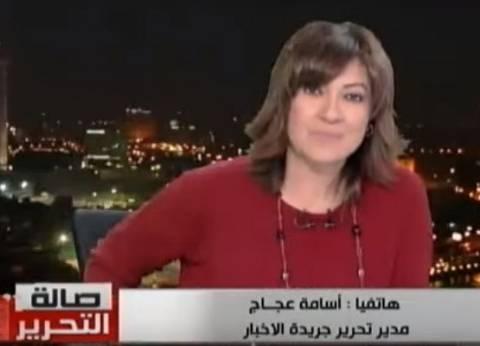 """رئيس """"سيكو"""" عن المحمول المصري: نضع نصب أعيننا الأسواق العالمية"""