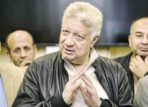 العوضي: غدًا الحكمفي دعوى منع مرتضى منصور من الظهور في الإعلام