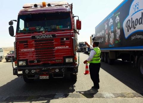 """""""المرور"""" ينتشر على """"الدائري"""" لمتابعة تطبيق حظر سير النقل الثقيل"""