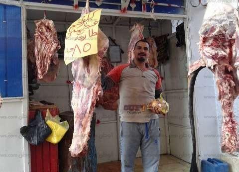 """""""التموين"""": أسعار اللحوم لن تزيد على 85 جنيها في رمضان"""