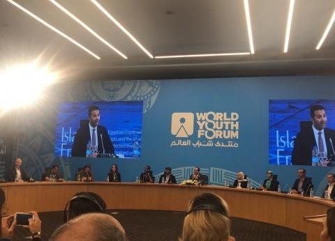 """تزامنا مع جلسة """"شباب العالم"""" عن دور الفن.. فنانون تولوا مناصب سياسية"""