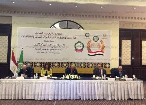 رئيس الوزراء من شرم الشيخ: الرئيس حذر من ظاهرة الإرهاب على المستوى الإقليمي والدولي