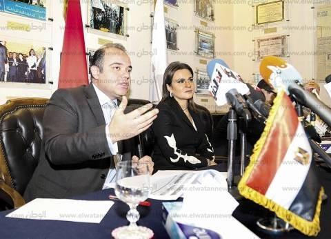 """الإفصاح عن القوائم المالية السنوية توقف التداول على """"غاز مصر"""""""
