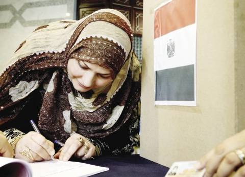 سفارة مصر ببكين تفتح أبوابها للناخبين للإدلاء بأصواتهم في انتخابات النواب