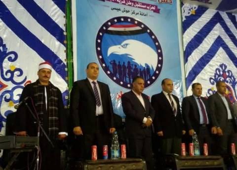 """رئيس """"مستقبل وطن"""" يزور مقر الحزب بالسويس ويقف حدادا على أرواح الشهداء"""