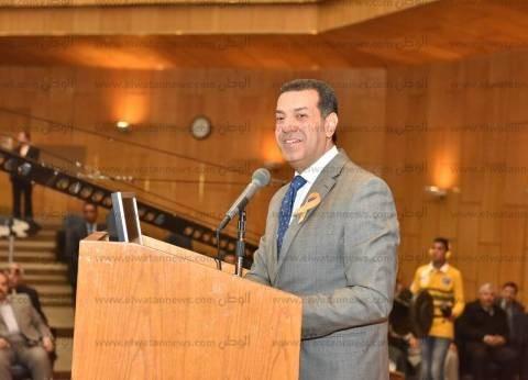 الجامعة الألمانية بالقاهرة تقدم منحة دراسية لأوائل الثانوية بأسيوط