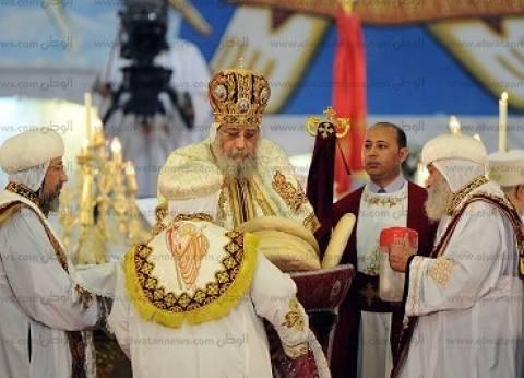 البابا تواضروس يشكر السيسي ومهنئيه بعيد القيامة