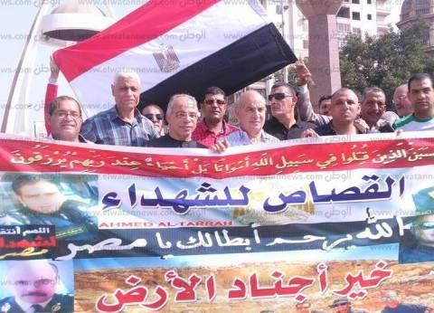 """وقفة تضامنية """"صامتة"""" بالمنصورة للمطالبة بالقصاص لشهداء الواحات"""