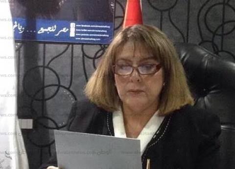 الثلاثاء.. حزب الحركة الوطنية يحتفل بعيد الأم
