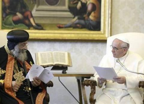 """""""تواضروس"""": زيارة بابا الفاتيكان شهادة لمصر وشعبها"""