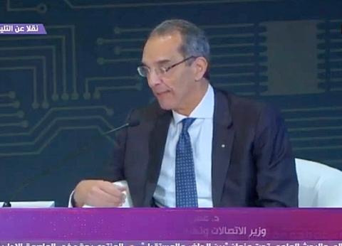 وزير الاتصالات: خطة عمل من أربعة محاور لتنفيذ استراتيجية مصر 2030