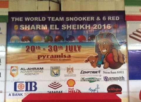 بالصور| تايلاند تفوز ببطولة العالم للسنوكر في شرم الشيخ