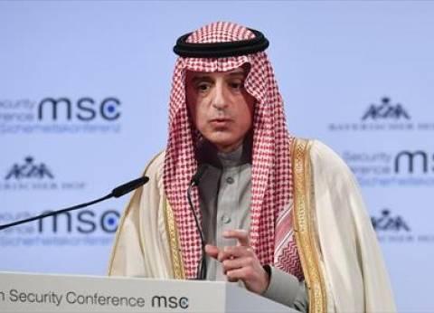 الجبير: القمة العربية أدانت الدعم الإيراني لميليشيات الحوثي