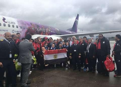 بالصور| لحظة وصول بعثة المنتخب الوطني قادمة من سويسرا