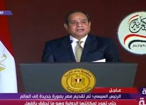 """""""إنجازات وتحديات"""".. السيسي اعتاد على """"مصارحة الشعب بالواقع"""""""