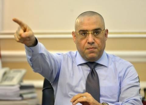 وزير الإسكان يتابع تنفيذ مشروعات مياه الشرب والصرف الصحي في أسوان
