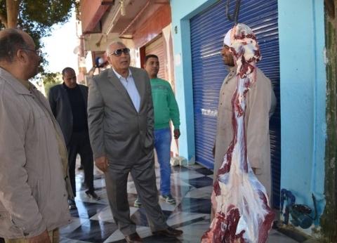 محافظ الوادي الجديد يوجه بفتح منافذ لبيع اللحوم في المناطق المحرومة