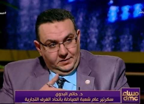 سكرتير شعبة الصيادلة: افتتاح معامل التحاليل حق أصيل للصيادلة في مصر