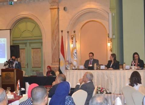 وزيرة الاستثمار: إطلاق منتدى التمكين الاقتصادي للمرأة نهاية العام