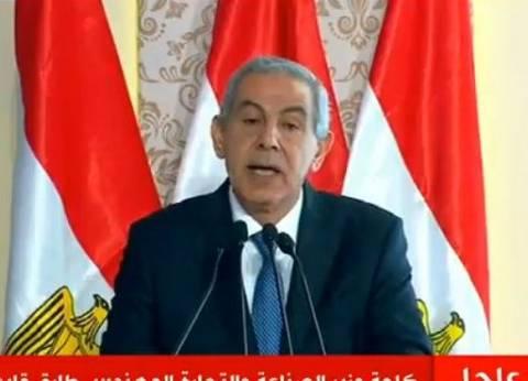 وزير التجارة: الصعيد يمتلك 50 منطقة صناعية من إجمالي 135 بالمحافظات