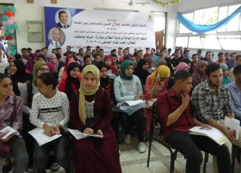 """""""الوطني للابتكار وريادة الأعمال"""" يؤهل طلاب جامعة المنيا الجدد للدراسة"""